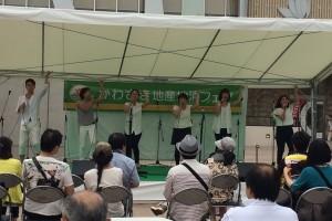 TFOS Choir